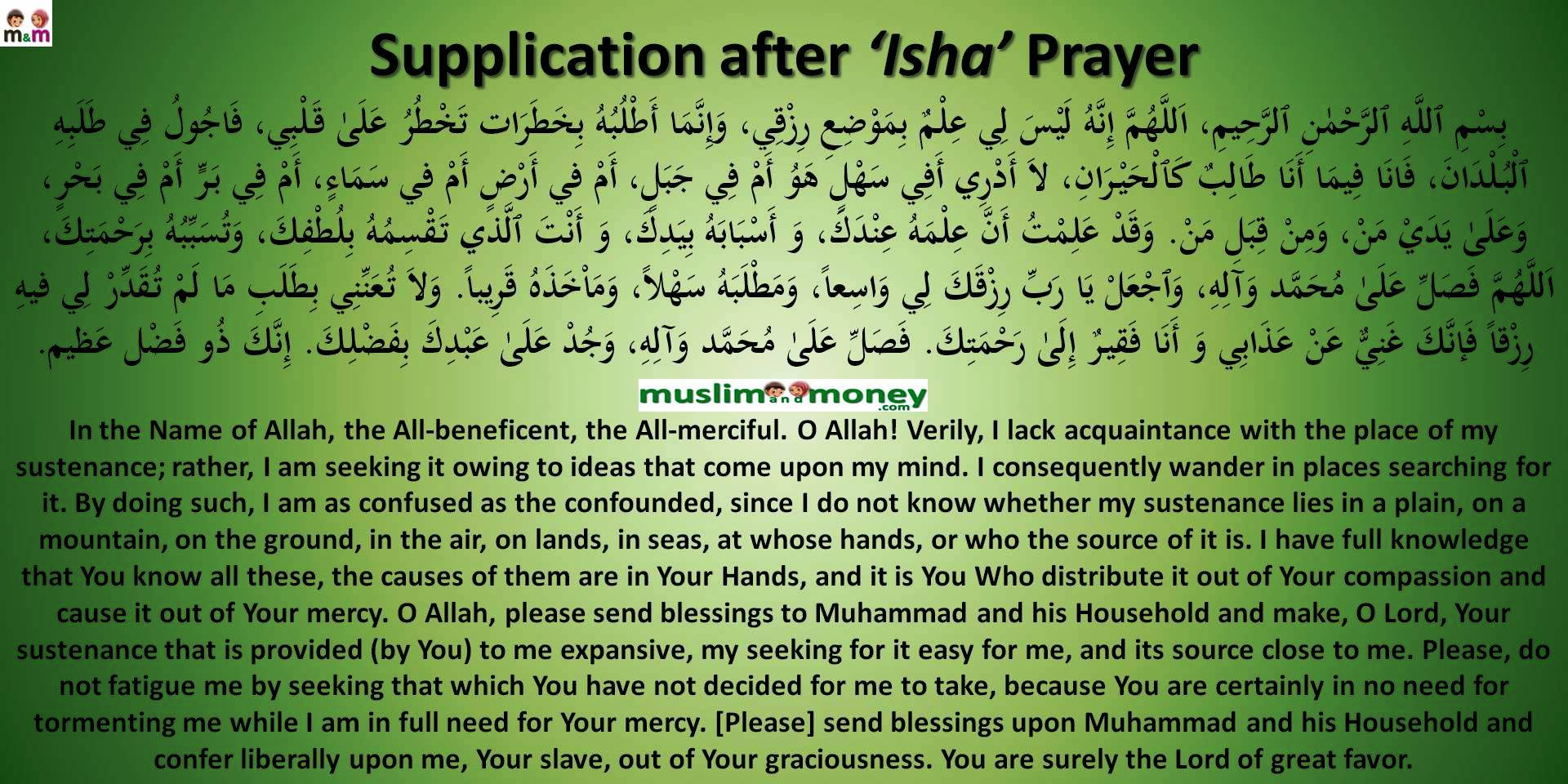 Supplication after 'Isha' Prayer | Muslim and Money