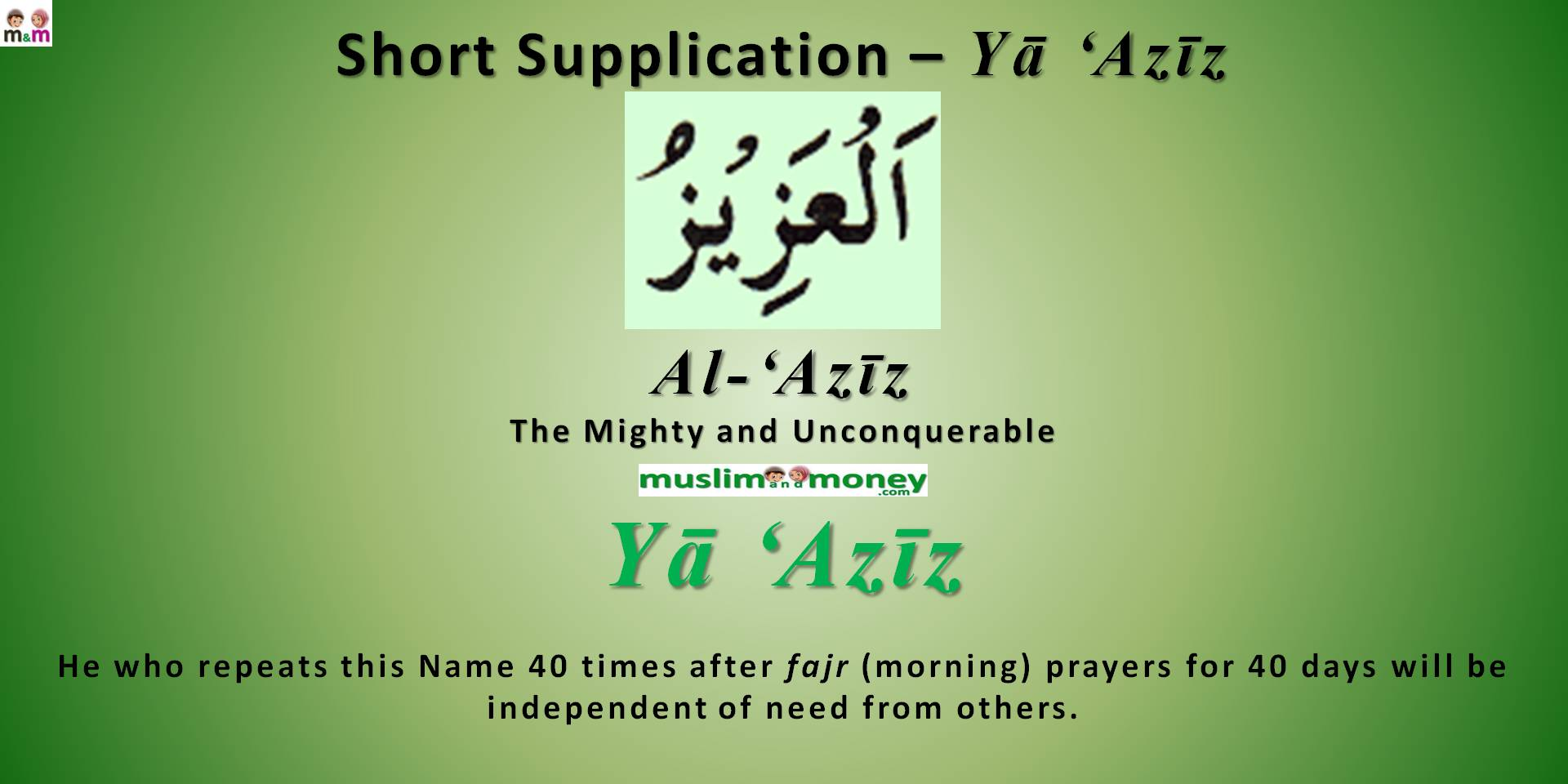 Muslim prayer muslim and money mminfographics06 duayaaziz altavistaventures Image collections