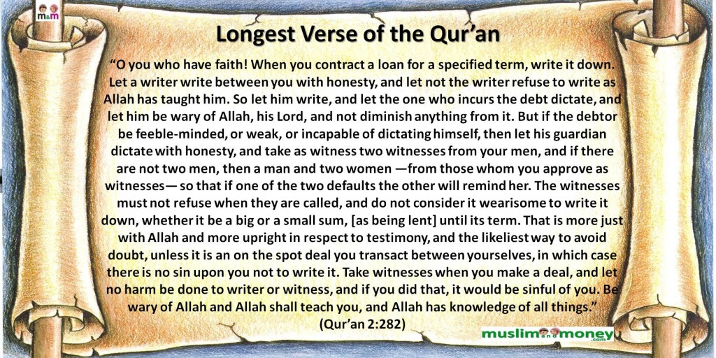 Longest Verse of the Qur'an