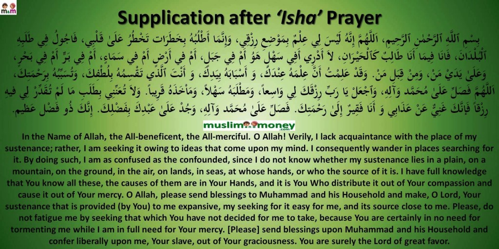 Supplication after 'Isha' Prayer