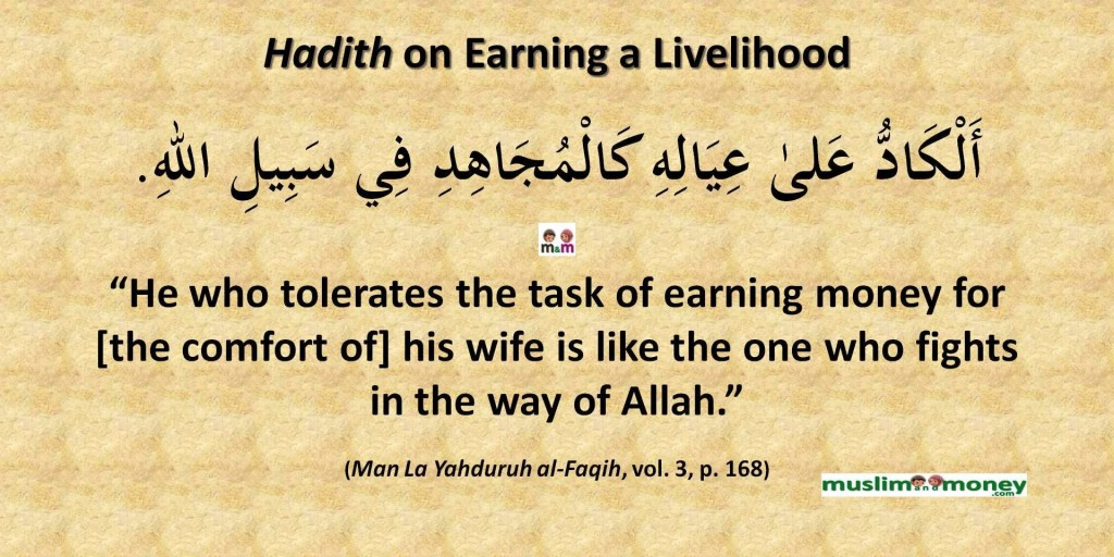 Hadith on Earning a Livelihood
